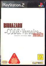 Resident Evil/Biohazard Code: Veronica - PS2 Capcom Survival Horror Game Japan