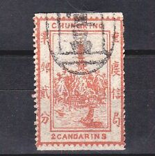 M1101, China Chungking Local Post Office Stamp, 2 Cents 1893 (Chongqing)
