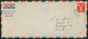 Mayfairstamps Qatar 1966 Doha to Rawlings Maryland Airmail Cover wwr7547