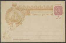 Timor 1898 illustrated 2a postal card unused