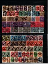 Deutsches  Reich  Sammlung  Kiloware  Dienstmarken  100 Stück  gestempelt   L138