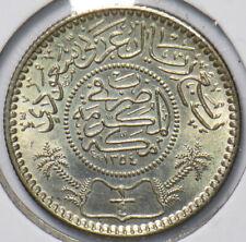 Saudi Arabia 1935 AH 1354 1/4 Riyal 150341 combine