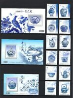 China Taiwan 2014 2018 2019 Blue & White Porcelain Ancient  Art Treasures stamp