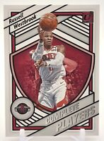 RUSSELL WESTBROOK - 2020-21 Donruss Complete Players Insert #15 Houston Rockets