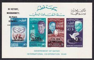 Qatar 1966 UN20th Churchill Imperf Souvenir Sheet w/ New Currency OPs MNH** Rare