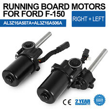 AL3Z16A506A LEFT+RIGHT SIDE Power Running Board Motors For Ford F-150 2007-2014