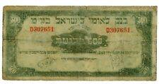 Israel . P-19 . 500 Prutah . Nd (1952) . *G-Vg*.