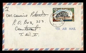 DR WHO 1972 ANGUILLA VALLEY AIRMAIL TO MONTSERRAT  f66017