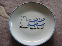 """Naaman """"Shalom From Israel"""" Porcelain Hanging Plate, 7 1.2"""" Dia X 1"""" High"""
