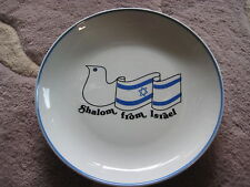 "Naaman ""Shalom From Israel"" Porcelain Hanging Plate, 7 1.2"" Dia X 1"" High"