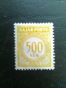 MNH STAMP OF INDONESIA 1962 POSTAGE DUE 500 SEN YELLOW.