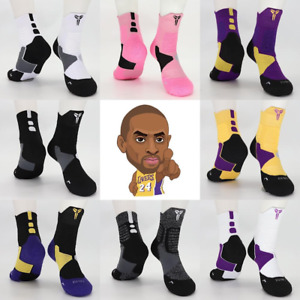 Kobe Bryant Basketball MVP Socks Black Mamba Retired Player