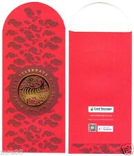 MRE * 2015 Cold Storage CNY Ang Pau / Red Packet #3