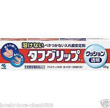 Kobayashi Seiyaku TOUGH GRIP Cushion Clear Denture Adhesive 65g