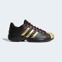 adidas Originals Mens Pro Model 2G Classic basketball style Shoes