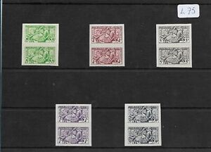 SMT, Monaco,1951, visiting card stamps set of five, in paire imperf, MNH lot 1