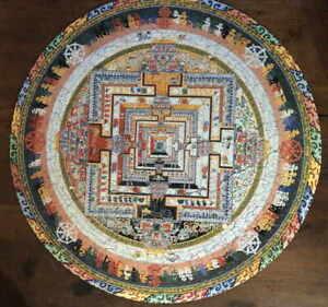 1994 FX Schmid Jigsaw Puzzle 440+pc Wheel of Time Sand Mandala COMPLETE Circular