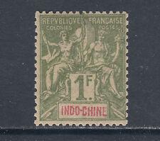 Indo-China Sc 20 MNH. 1892 1fr bronze green on straw Navigation & Commerce