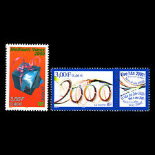 France 1999 - New Year Stamps - Sc 2745/6 MNH
