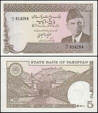 Pakistan 5 Rupees, 1983-1984, P-38c, UNC