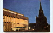 MOSKAU Moscow Russland 1965 Kreml Kongress-Palast AK