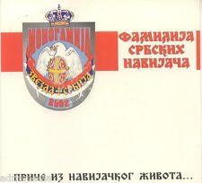 FAMILIJA SRBSKIH NAVIJACA CD Pesme iz navijackog zivota Crvena Zvezda Partizan