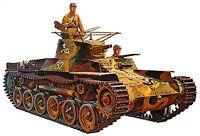 Tamiya Japanese Tank Type 97 Tank 1:35 scale model kit 35075