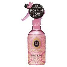 Shiseido MA CHERIE Perfect Shower Wave 250ml
