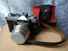 RARE USSR Soviet camera with Leather case Zenit - E + Lens JUPITER-9 2/85