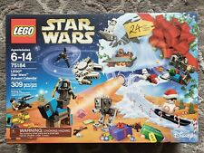 LEGO Star Wars Christmas Advent Calendar 2017 Set #75184