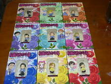 Ouran High School Host Club limited figure 9pcs complete set