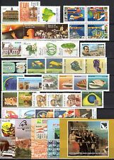 Brazil - 1989 - Complete Year - 37 stamps-5 Souvenir Sheets - Mint Never Hinged