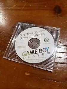 Japanese Gamecube Gameboy Player Start-Up Disc Japan Import **US Seller**