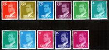Año 1977 -   2386/96 S.M. Don Juan Carlos I