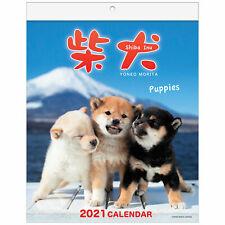 Shiba Inu Wall Calendar 2021 with Adorable Shiba Dog Puppies' Pictures