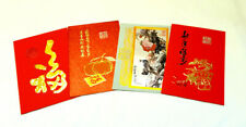 Christmas Cards (Chinese Styles) - (Pack of 4) (No.2)
