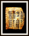 OLD-CHINESE HANDWRITING, CURIOSITY,JOSEON-DYNASTY, RICE PAPER, 700 YEARS OLD !!!