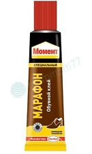 Adhesive glue for repairing shoes leather rubber TPE soles water-resistant 30ml