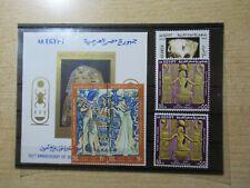 S192/4195  ÄGYPTEN EGYPT 1087-90 + Bl. 27 inkl. 1088b (!!) xx xx