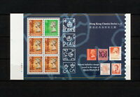 (YRAB 684) Hong Kong 1994 MNH Definitive Booklet pane classics series # 5 SG762a