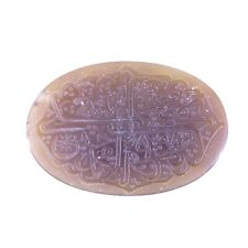 Islamic Calligraphy Agate Cabochon Pandent Amulet