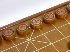 "LARGE ROSEWOOD XIANGQI (CHINESE CHESS) 37mm PIECES on INLAID 18½"" BOARD (839)"