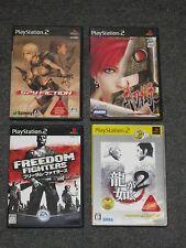 Lot 4 (spy fiction/freedom fighter/bujingai/ryu ga gotoku) JAPAN IMPORT ps2 game