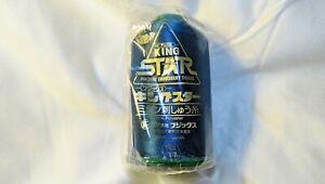 Fujix King Star best quality Embroidery thread 1x 5000m spools  blue (328)
