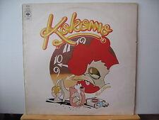 KOKOMO Rise and Shine 1975 UK ORIG CBS RECORDS VINYL LP A1/B1 Free UK Post