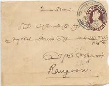 INDIA USED IN BURMA EMBOSSED COVER 13/1/26;BASSIEN - RANGOON.
