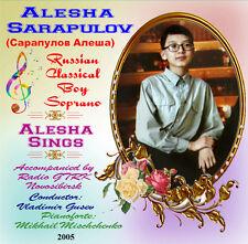 Alesha/Aliosha Sarapulov (Сарапулов Алеша) Boy Soprano
