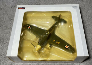 Spec Cast P-40 Warhawk Limited Edition Die Cast Collector Bank. Our Item # U426