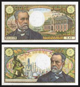 Billet France - 5F Pasteur - 01.08.68 - E 81 - pr SUP - Fay : 61.8