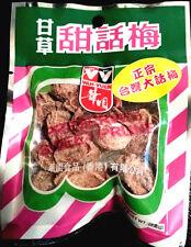 2 Packs x 47g Wah Yuen Preserved Sweet Prune Asian Taiwan HK Snack food 華園香草甜話梅